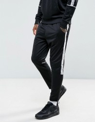 Illusive London Skinny Track Joggers In Black With Taping - Black