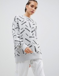 Ivy Park Scatter Logo Sweatshirt In Grey - Grey