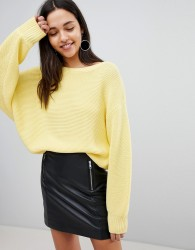 Ivyrevel Knitted Jumper - Yellow