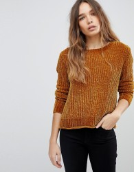 JDY Cropped Knitted Jumper - Brown
