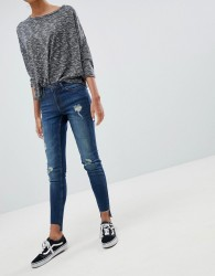 JDY Florence Distressed Drop Hem Skinny Jeans - Blue