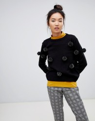 JDY pom detail jumper - Black