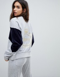 Juicy Couture Velour Luxe Logo Tracksuit Jacket - Silver