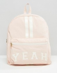 Juicy Couture Yeah Backpack - Pink
