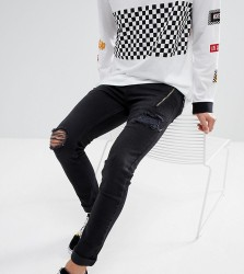 Just Junkies Skinny Jeans With Studs and Zip - Black