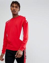Kappa Cremone Training Sport Sweatshirt - Red