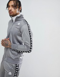 Kappa Track Jacket With Sleeve Taping In Grey - Grey