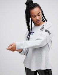 Karl Lagerfeld peplum patch sweatshirt - Grey