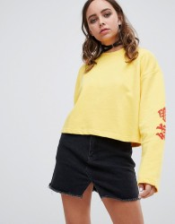 Kubban Cropped Sweatshirt with Sleeve Print - Yellow