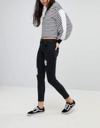 Kubban Destroyed Skinny Jeans - Black