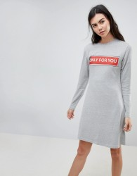 Kubban Print Front T-Shirt Dress - Grey