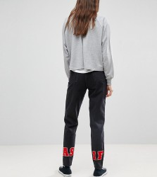 Kubban Tall As If Embroidered Ankle Mom Jeans - Black