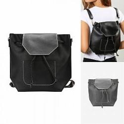 Lesara Lille rygsæk med stikninger