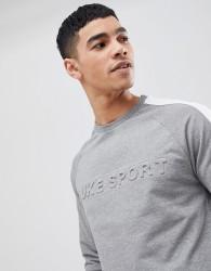 Luke Sport Textual Debossed Logo Sweat In Grey Marl SUIT 1 - Grey