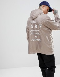 Napapijri Aumo Jacket With Back Print In Grey - Grey