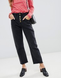Neon Rose high waist mom jeans with button front - Black