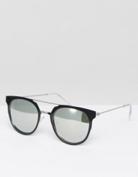 New Look Double Bar Mirrored Sunglasses - White