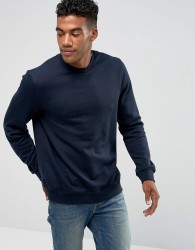 New Look Sweatshirt With Crew Neck In Navy - Navy