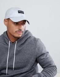 Nicce baseball cap in reflective - Grey