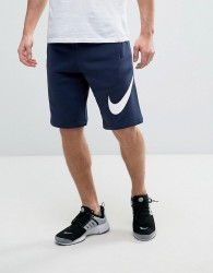 Nike Jersey Shorts With Large Logo In Blue 843520-451 - Blue