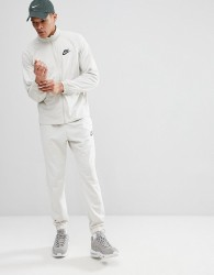 Nike Poly Tracksuit Set In Grey 861780-072 - Grey