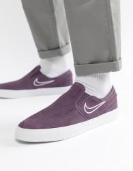Nike SB Zoom Stefan Janoski Slip On Trainers In Purple 833564-500 - Purple