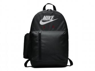 Nike Ungdoms rygsæk