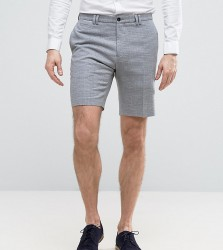Noak Skinny Shorts In Waffle - Grey