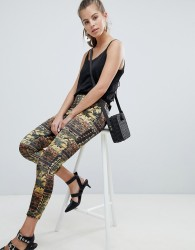 Oeuvre Ornate Print Trousers - Gold