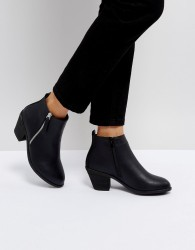 Office Anita Heeled Ankle Boots - Black