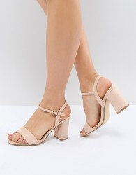 Office Modesty Block Heeled Sandals - Beige