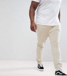 Only & Sons Skinny Jogger - Grey