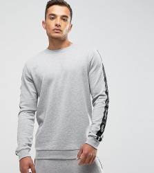 Only & Sons Sweatshirt with Arm Branding - Black