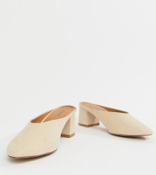 QUPID Pointed Heeled Mules - Grey