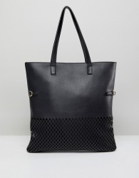 Qupid Shopper Bag With Pouch - Black