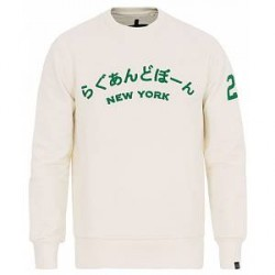 Rag & Bone R&B NY Japan Sweatshirt Ivory