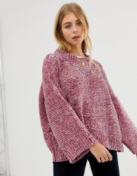 Raga Karlie relaxed supersoft knit jumper - Purple
