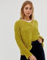Raga Kori supersoft knit jumper - Yellow