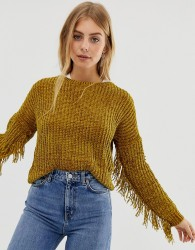Raga Nicki fringed knit jumper - Yellow