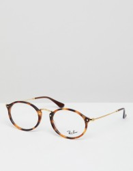 Ray-Ban 0RX2547V round optical frames with demo lenses - Brown