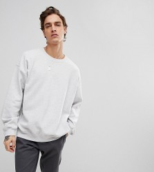 Reclaimed Vintage Inspired Oversized Sweatshirt In Light Grey - Grey