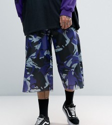 Reclaimed Vintage Inspired Wide Leg Cropped Trousers In Camo Nylon - Purple