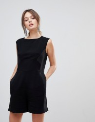 Reiss Maia Contrast Texture Fitted Playsuit - Black