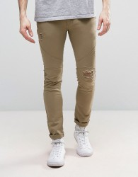 Religion Jeans in Super Skinny Stretch Fit with Rip Knee Detail - Tan
