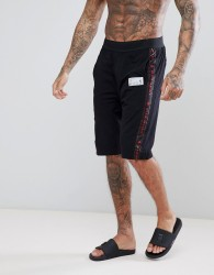 Religion Lounge Shorts With Side Tape - Black
