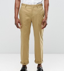 Religion Straight Leg Cropped Suit Trousers in Camel - Beige