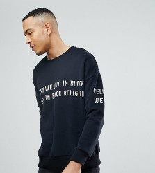 Religion TALL Dropped Shoulder Sweat With Embroidery - Black