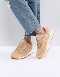 Saucony 5000 Weave Trainers In Tan - Beige