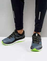 Saucony Running Triumph ISO Trainers In Grey S20346-4 - Grey