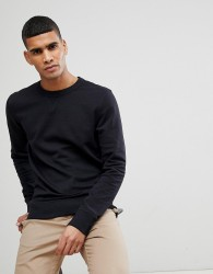 Selected Homme sweat - Black
